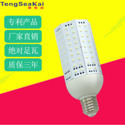 宽压AC85-305V玉米灯 80W玉米灯 led corn bulb light
