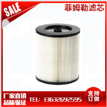 供應 SHOP VAC FILTER CRAFTSMAN 17816, 9-17816 吸塵器濾芯